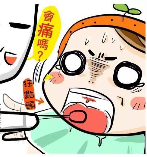 在深圳拔智齿多少钱一颗?拔智齿价格表2021